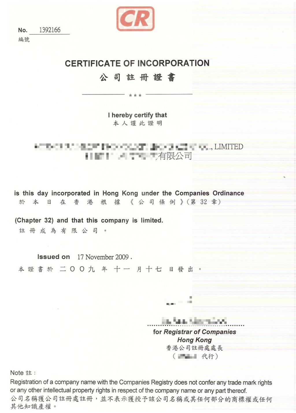 CI_hk.png